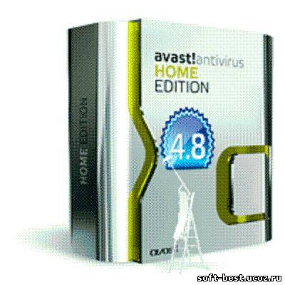 Vps Update - обновление вирусной базы антивирусных программ Avast!Home